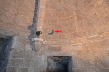 Fig. 21. Château de Selles. Niveau 2. Tour 4. Trace de poutre, type 1 (LANI, M., 2014).