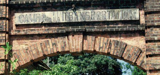 Entrée du camp de la transportation, années 1980, collection privée Michel Pierre.
